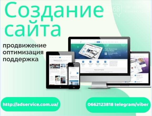 Оптимизация и поддержка сайтов создание сайта медицинский центр