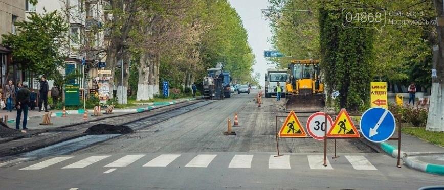 Ремонт проезжей части ул. Данченко завершён (фото), фото-8