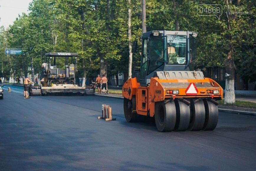 Ремонт проезжей части ул. Данченко завершён (фото), фото-4