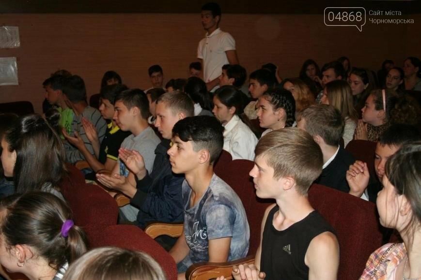 В Александровке прошла творческая встреча с писателями и поэтами Черноморска (фото), фото-1