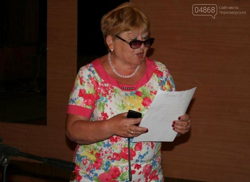 В Александровке прошла творческая встреча с писателями и поэтами Черноморска (фото), фото-7