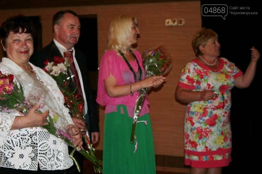 В Александровке прошла творческая встреча с писателями и поэтами Черноморска (фото), фото-9