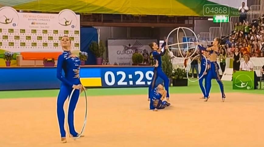 Гимнастка из Черноморска помогла сборной Украины завоевать 4 медали на Чемпионате мира (фото), фото-1