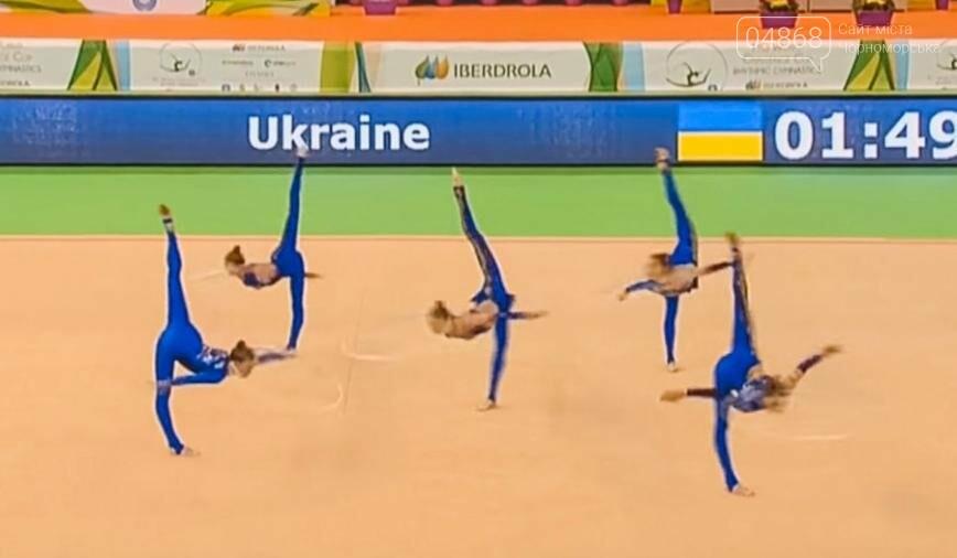 Гимнастка из Черноморска помогла сборной Украины завоевать 4 медали на Чемпионате мира (фото), фото-3