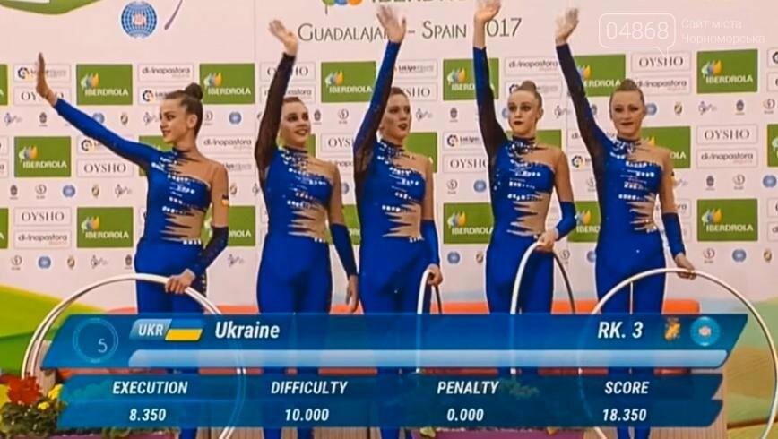 Гимнастка из Черноморска помогла сборной Украины завоевать 4 медали на Чемпионате мира (фото), фото-2