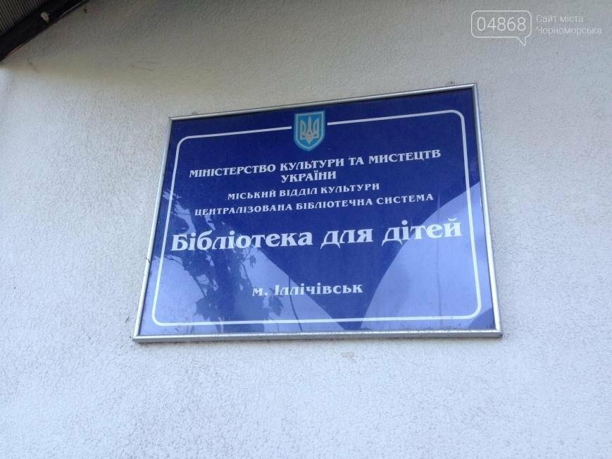 В Черноморске проводят мероприятия по повышению уровня правовой осведомленности детей, фото-4