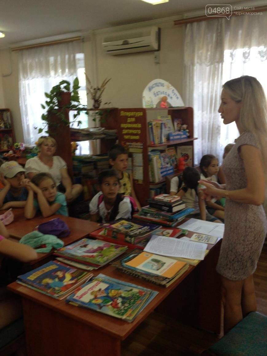 В Черноморске проводят мероприятия по повышению уровня правовой осведомленности детей, фото-1