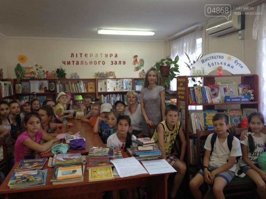 В Черноморске проводят мероприятия по повышению уровня правовой осведомленности детей, фото-3