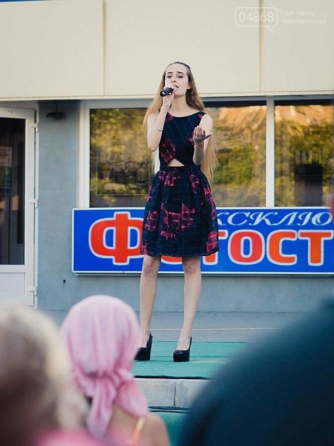 Под открытым небом у дворца спорта «Юность» выступил танцевальный клуб «Ultra-Dance», фото-4