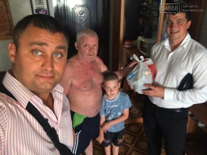 Всем миром: неравнодушные общественники Черноморска помогают незащищённым жителям города (фото), фото-4