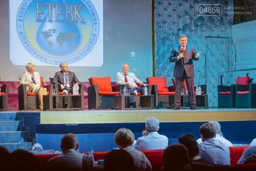 В Черноморске открылся Международный конгресс «ЭТЭВК-2017» (фото), фото-5