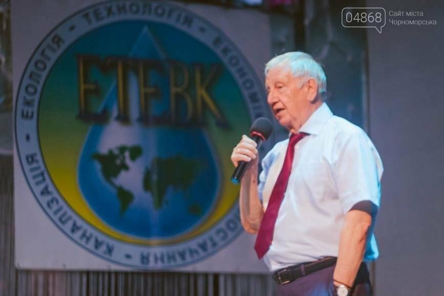 В Черноморске открылся Международный конгресс «ЭТЭВК-2017» (фото), фото-8