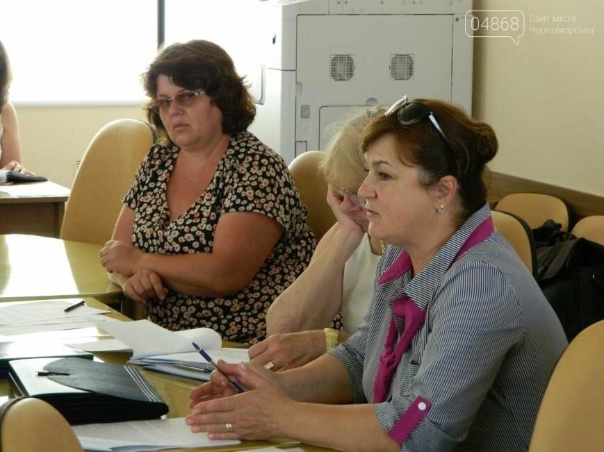 В Черноморске на профильной комиссии утверждена социальная программа обеспечения жильем (фото), фото-1
