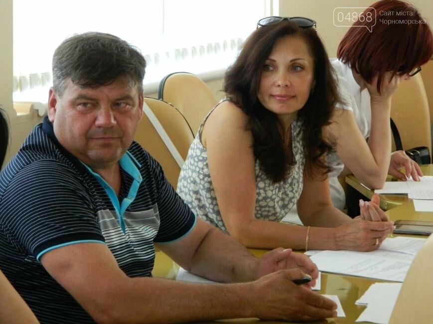 В Черноморске на профильной комиссии утверждена социальная программа обеспечения жильем (фото), фото-2