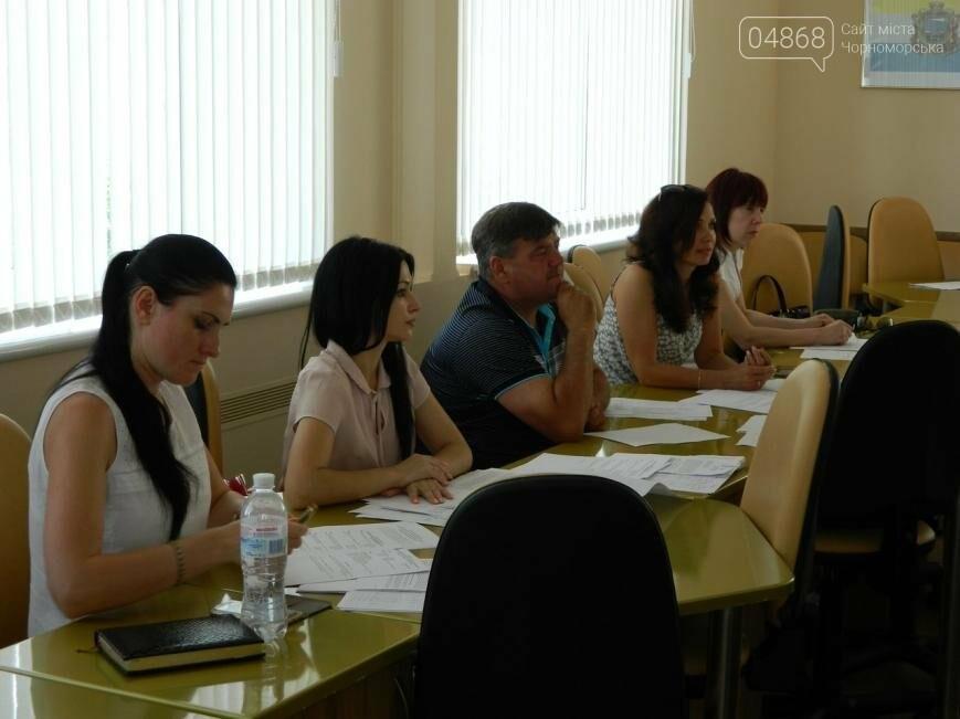 В Черноморске на профильной комиссии утверждена социальная программа обеспечения жильем (фото), фото-4