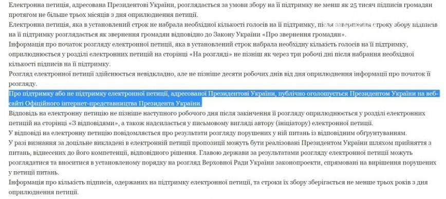 Петиция об отмене блокировки «Вконтакте» собрала 25000 подписей, фото-3