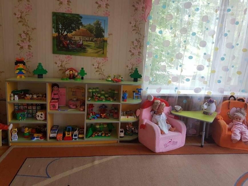 Детские сады Черноморска: мнение 916 родителей (фото), фото-8