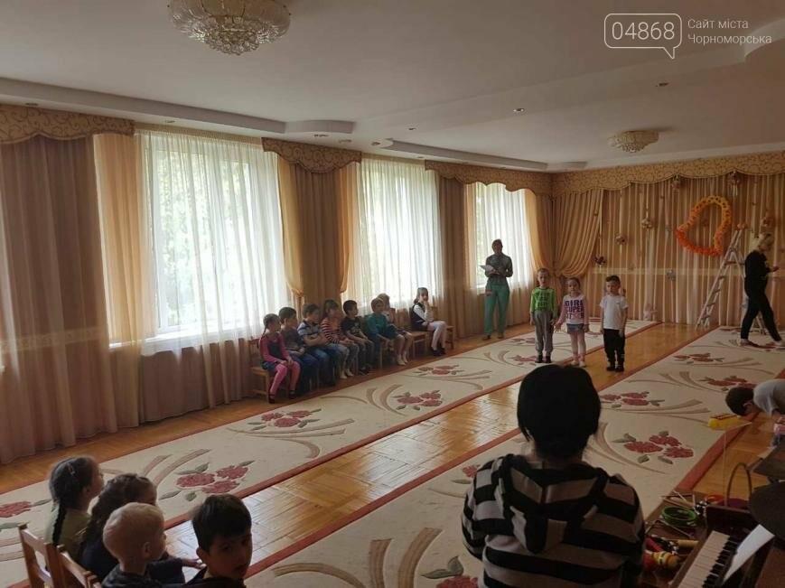 Детские сады Черноморска: мнение 916 родителей (фото), фото-9