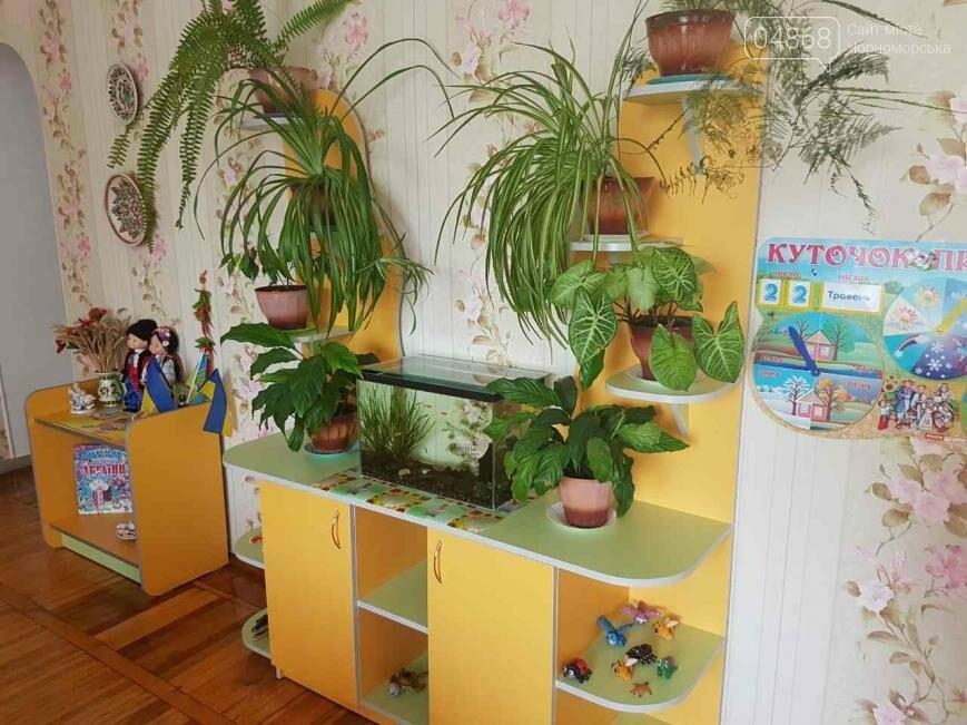 Детские сады Черноморска: мнение 916 родителей (фото), фото-11