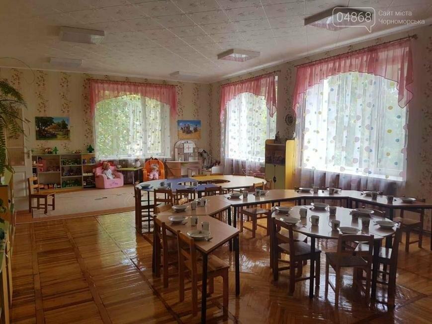 Детские сады Черноморска: мнение 916 родителей (фото), фото-13