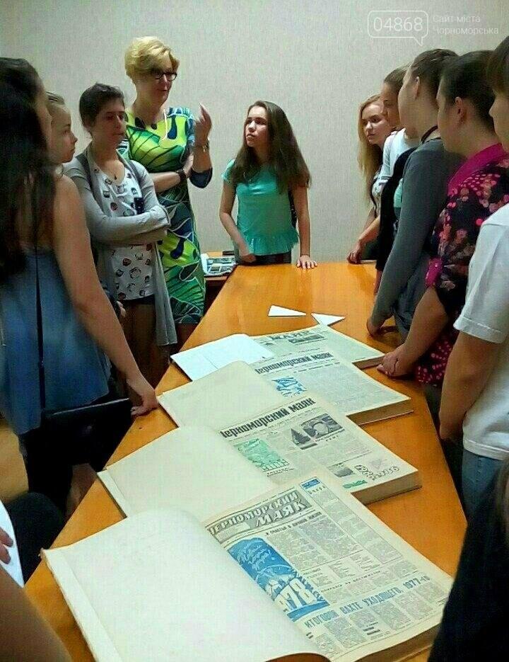 Юные лидеры Черноморска посмотрели вблизи на работу «четвёртой власти» (фото), фото-1