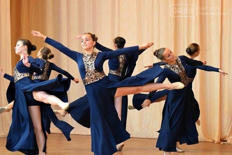 «Если душа родилась крылатой...»: в Черноморске прошёл яркий концерт танцевального коллектива «Радость», фото-11