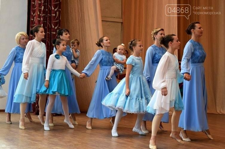«Если душа родилась крылатой...»: в Черноморске прошёл яркий концерт танцевального коллектива «Радость», фото-6