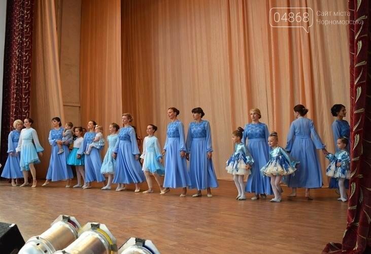 «Если душа родилась крылатой...»: в Черноморске прошёл яркий концерт танцевального коллектива «Радость», фото-2