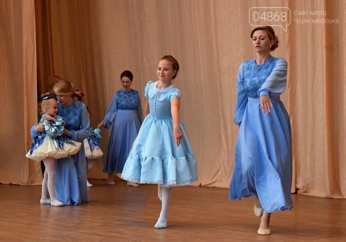 «Если душа родилась крылатой...»: в Черноморске прошёл яркий концерт танцевального коллектива «Радость», фото-4