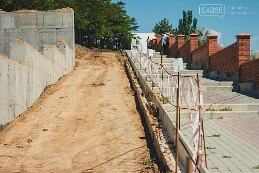 В Черноморске продолжаются работы по реконструкции улицы Пляжная (фото), фото-4