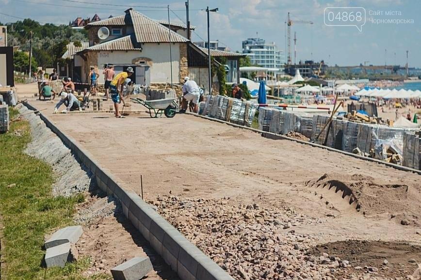 В Черноморске продолжаются работы по реконструкции улицы Пляжная (фото), фото-7