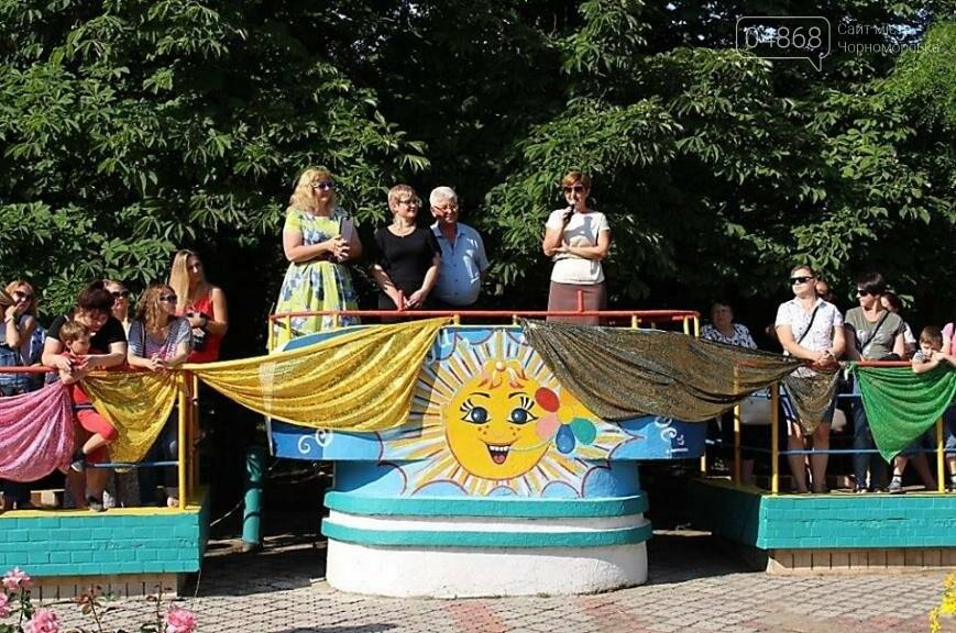 В детском оздоровительном комплексе «Альбатрос» открыт летний сезон (фото), фото-1