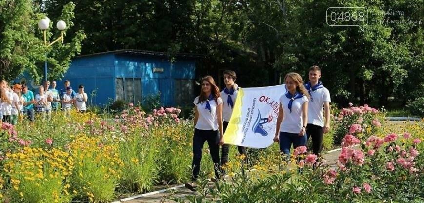 В детском оздоровительном комплексе «Альбатрос» открыт летний сезон (фото), фото-5