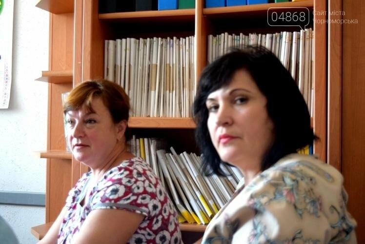 Представители Черноморска приняли участие в онлайн-конференции, проведённой облгосадминистрацией, фото-5