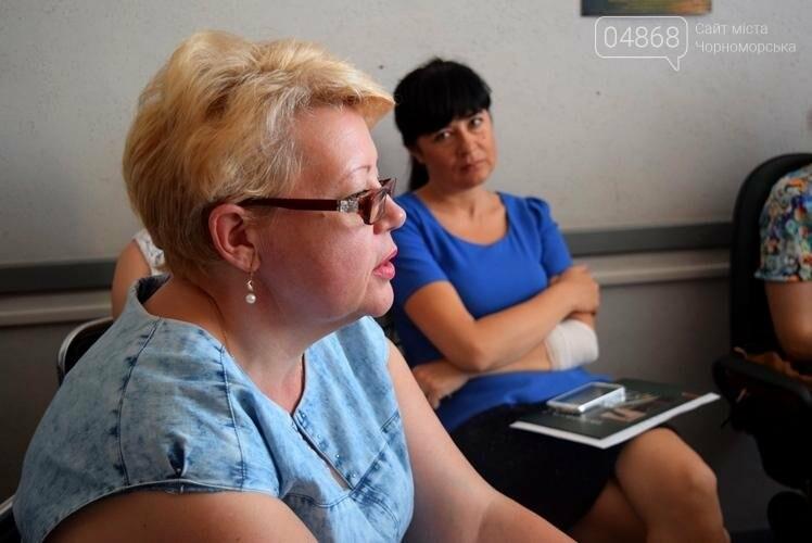 Представители Черноморска приняли участие в онлайн-конференции, проведённой облгосадминистрацией, фото-2