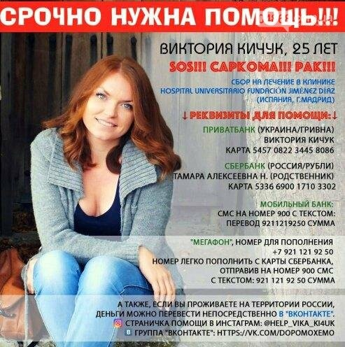 В Черноморске готовится уличный благотворительный концерт, фото-3
