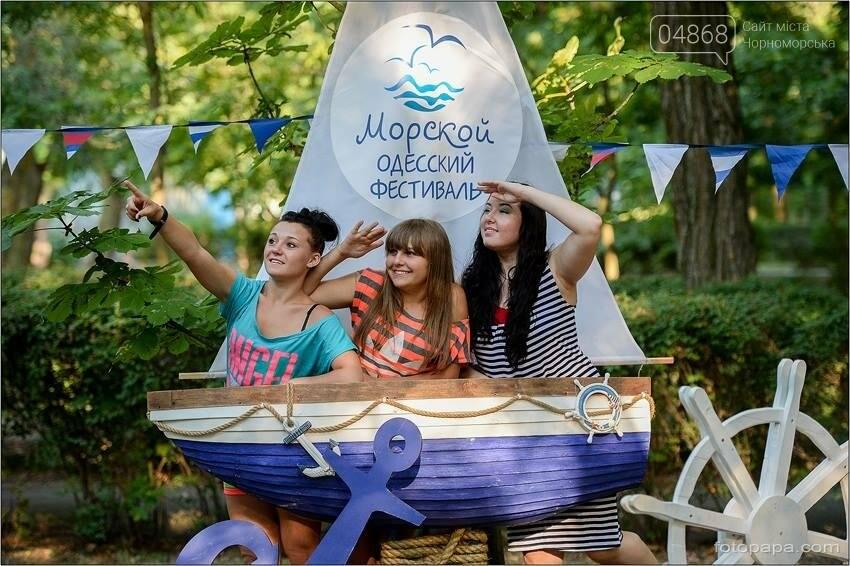 Горожан приглашают на «Черноморский пикник», фото-1