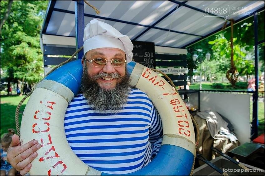 Горожан приглашают на «Черноморский пикник», фото-2