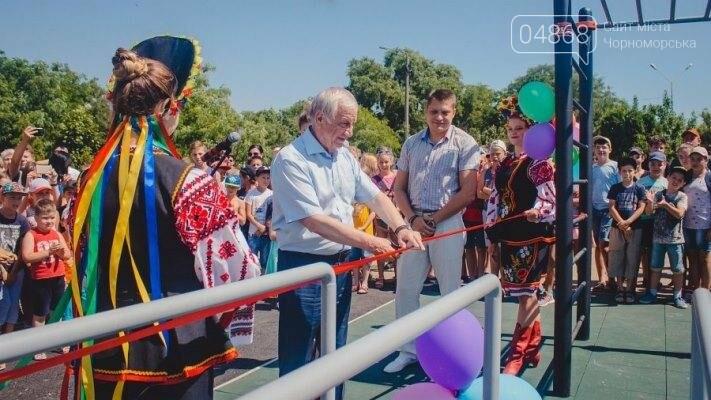 В Черноморске состоялось праздничное открытие площадки для занятий WorkOut (фото), фото-1