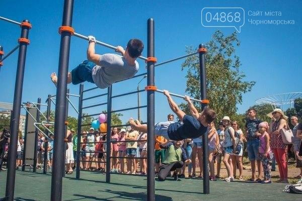 В Черноморске состоялось праздничное открытие площадки для занятий WorkOut (фото), фото-7