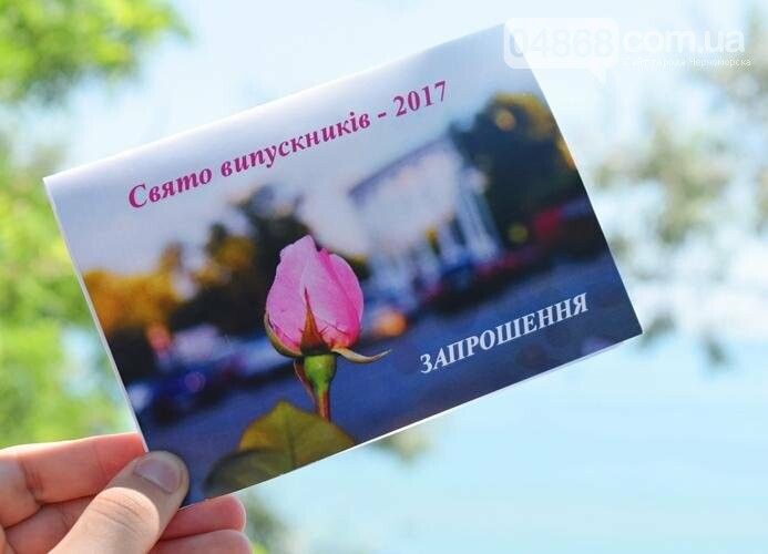 Черноморск готовится к празднику выпускников (фото), фото-1