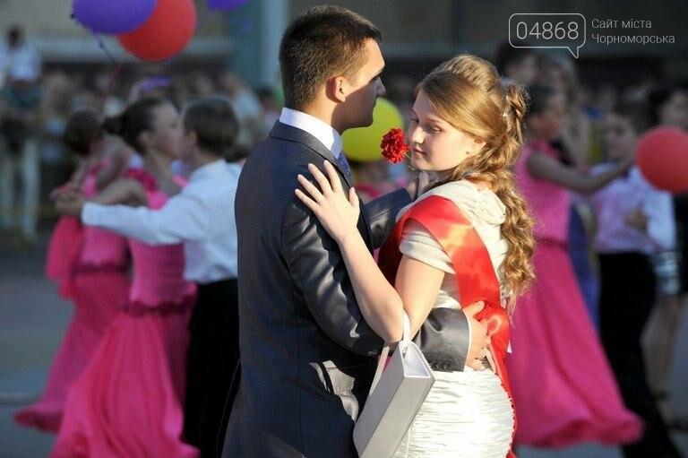 Черноморск готовится к празднику выпускников (фото), фото-2