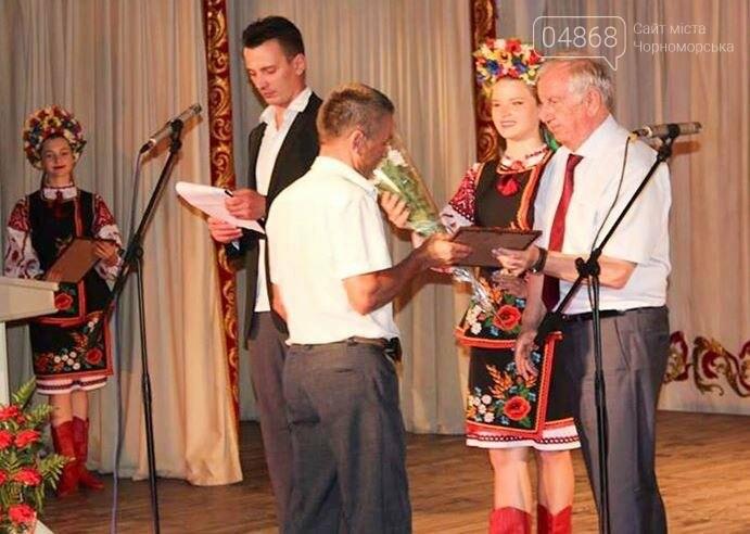 В Черноморске торжественно отметили День Конституции Украины (фото), фото-1