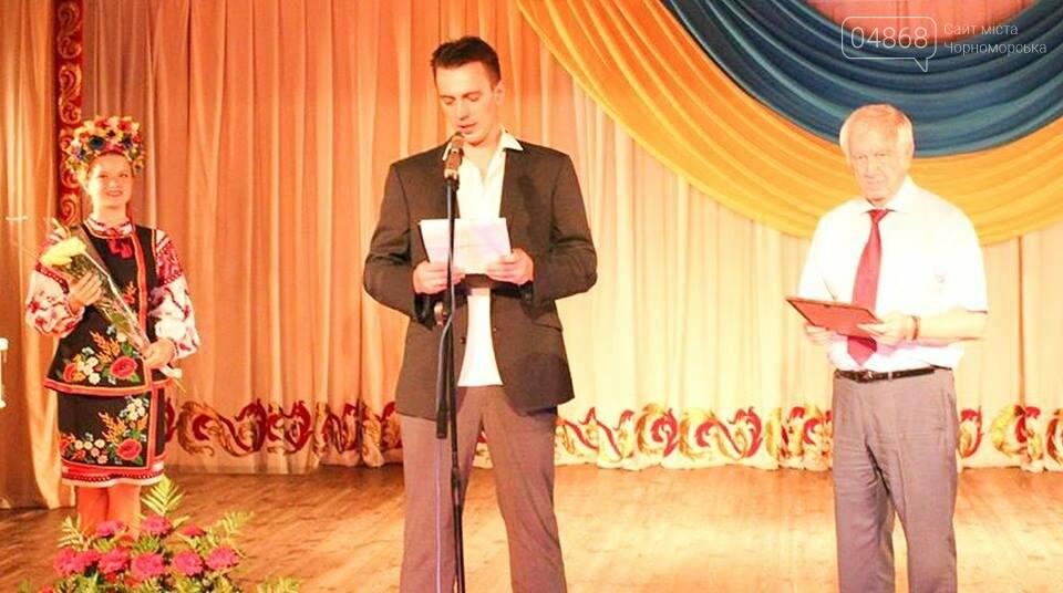 В Черноморске торжественно отметили День Конституции Украины (фото), фото-2