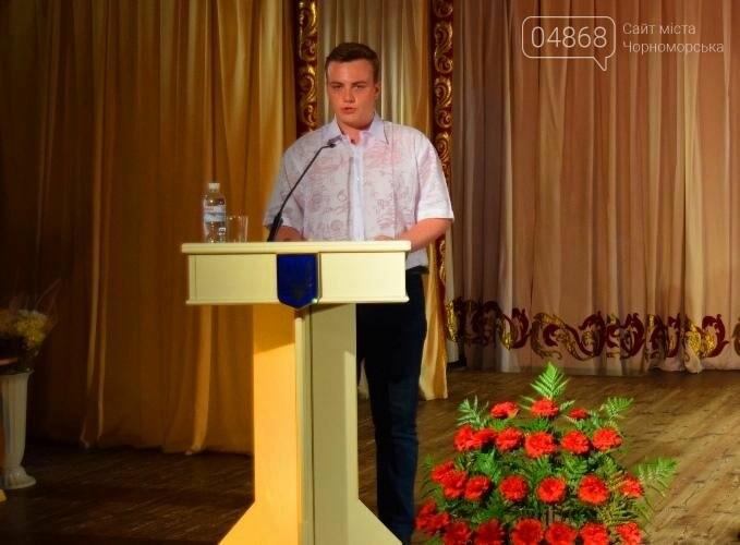 В Черноморске торжественно отметили День Конституции Украины (фото), фото-3