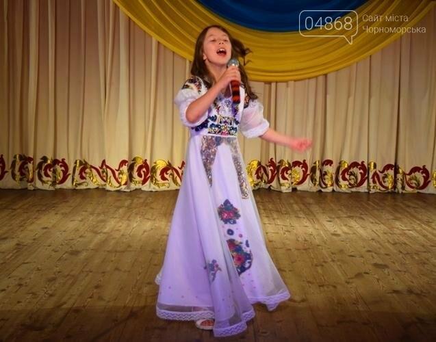 В Черноморске торжественно отметили День Конституции Украины (фото), фото-5