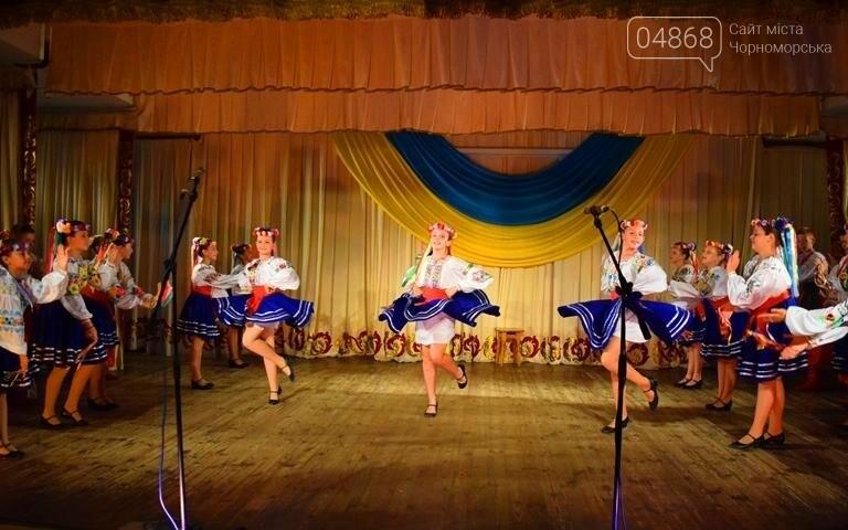 В Черноморске торжественно отметили День Конституции Украины (фото), фото-6