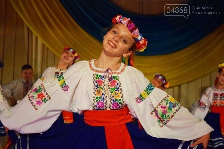 В Черноморске торжественно отметили День Конституции Украины (фото), фото-7
