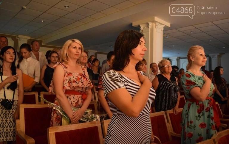 В Черноморске торжественно отметили День Конституции Украины (фото), фото-8