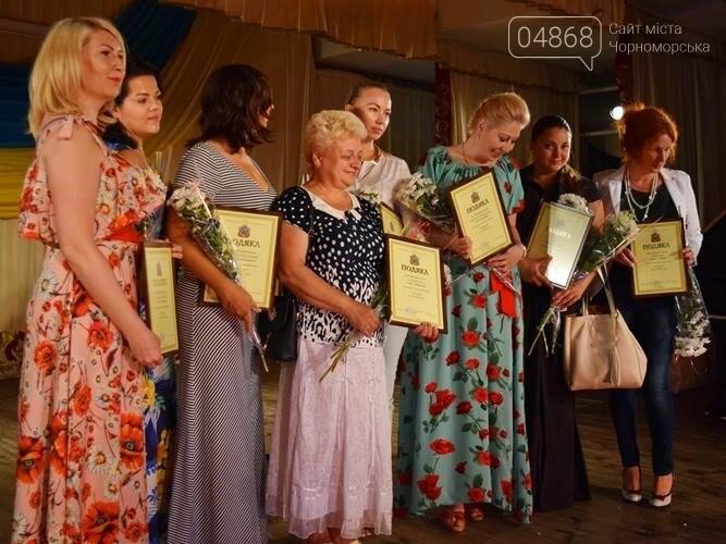 В Черноморске торжественно отметили День Конституции Украины (фото), фото-10